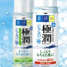 Japan Hada Labo Gokujyun Super Hyaluronic Acid Hydrating Lotion 170ml skin care ladies cosmetic