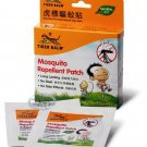 Tiger Balm Mosquito Repellent Patches Long Lasting Bug Repeller 10 Patches