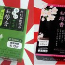 Japan Green Tea + Cherry Blossom Scent Sticks Incense Set