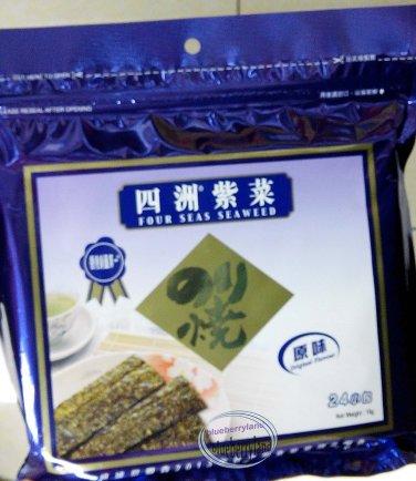 Four Seas Seaweed Snack Sushi Nori Grilled snacks kids ladies treats Original flavor 24 Packs