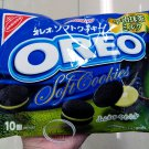 Japan Nabisco Oreo Uji Matcha Latte Green Tea Cream 10 sachets Soft Chocolate cookies biscuits