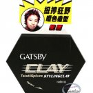 Japan Gatsby Twist & Spikes Styling Clay 50g
