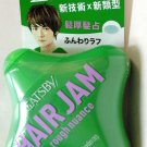 Gatsby Japan Hair Jam Hair Styling Jelly Wax 120ml - Rough Nuance Green Hair Styling care