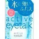 Japan Koji Active EYE TALK Double Eyelid Maker 13ml makeup eyes