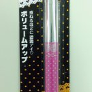 Japan VOLUME UP MASCARA BLACK 7ml makeup eye care