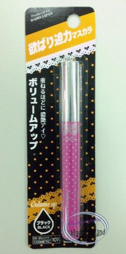 Japan VOLUME UP MASCARA BLACK 7ml makeup eye care