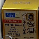 Japan Rohto Hadalabo Perfect Gel koi-gokujyun 100g skin care