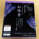 Japan Lavender Scent 350 Sticks Incense Home Fragrance