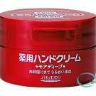 Shiseido Medicated Hand Cream More Deep 100g ladies skin care
