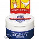 Japan Shiseido Medicated 10% Urea Hand & Foot Cream 100g ladies skin care