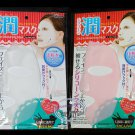 JAPAN SILICONE REUSED MOISTURIZING MASK EAR LOOP TYPE 1pc RANDOM COLOR