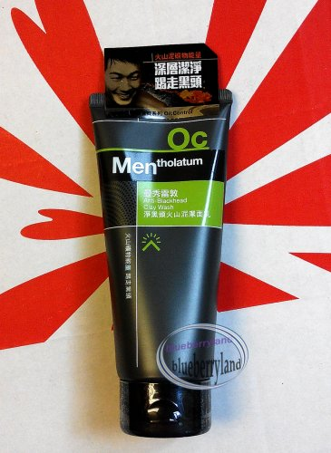 Mentholatum Oil Control Anti-Blackhead Clay Wash Deep Cleansing 100g for Men beauty