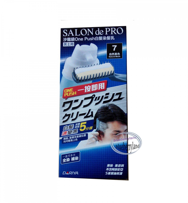 SALON de PRO Hair Color Non Smell Men Speedy #7 Natural Black