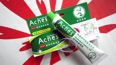 Mentholatum Acnes Medicated Sealing Jell Gel cream 18g boys girls ladies