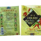 Snake Brand Strong Porous Capsicum External Medicated Plaster 2 Packs pain relief