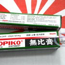 MOPIKO Ointment 20g Relief of Skin Pain Itching Muscle Fatigue Made in Japan