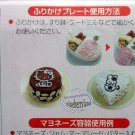 Japan Sanrio Hello Kitty Rice Mold Onigiri Shaper Mayonnaise Cup Furikake Stencil Decor Bento Set