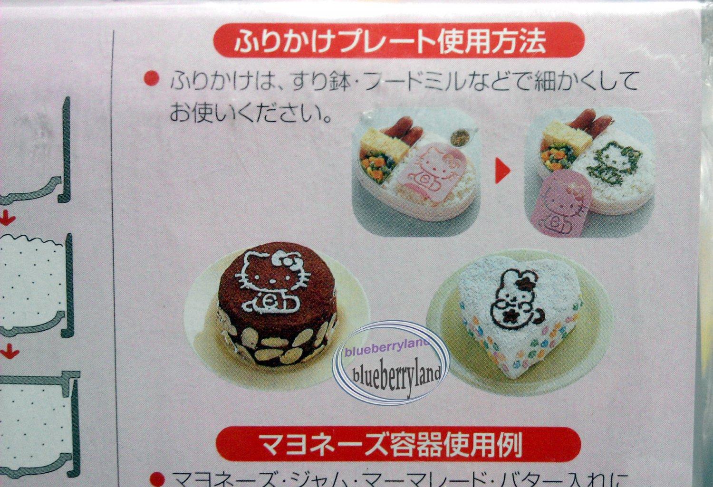 Japan Sanrio Hello Kitty Rice Mold Onigiri Shaper Mayonnaise Cup Furikake Stencil Decor Bento Set
