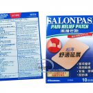 2x Salonpas ULTRA THIN COMFORT STRETCH Muscle Skin Pain Relief Medicated Patches