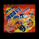 Ovaltine Ovalteenies Choco Malt Candy Snacks kids healthy snack candies tablets sweets ladies