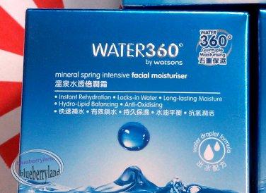 Watsons WATER 360° Quintuple Moisturising Mineral Spring Intensive Facial Moisturiser 45g