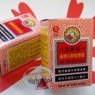 Nin Jiom Pei Pa Koa Oral Demulcent Sore Throat Syrup Natural Herbs 2x30ml