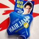 Japan Gatsby Hair Jam Hair Styling Jelly Wax 120ml - Tight Nuance blue Hair Styling care