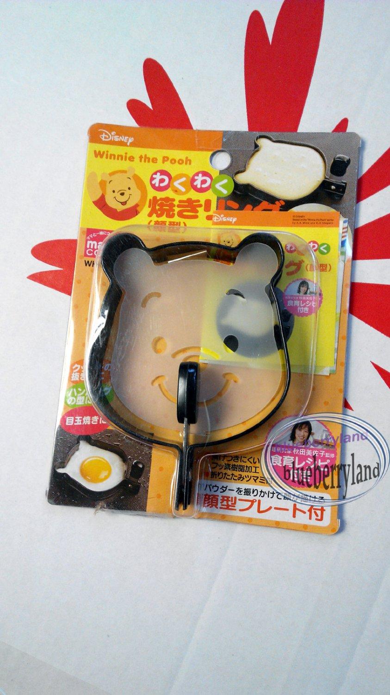 Japan Disney Winnie The Pooh Pancake Egg Sandwich Toast cutter Mold  with Stencil
