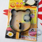 Japan Disney Winnie The Pooh Pancake Egg Sandwich Toast cutter Mold  with Stencil
