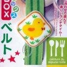 Japan Yellow Chicken Bento Lunch box Strap Belt bento accessories