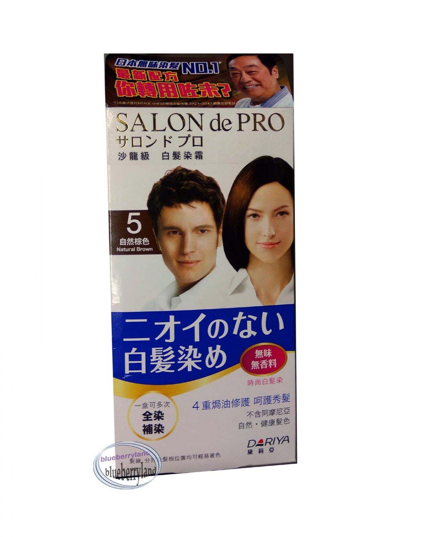 Japan salon de pro hair color cream type kit 5 natural brown for Salon de pro