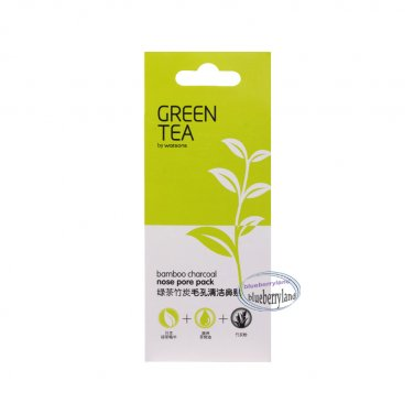 Watsons Green Tea Bamboo Charcoal Pore Strips Clean-up Nose Strip Blackhead Removal Pore Strips
