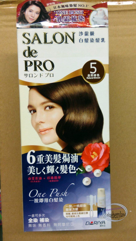 Japan salon de pro one push hair color cream type kit 5 for Salon de pro