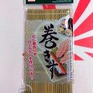 Japan Bento Sushi mat Rice Roll Bamboo 24x24 Mat Rolling kitchen