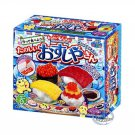 Japan Kracie SUSHI DIY Candy Kit Happy kitchen snack sweet