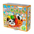 Japan Kracie BENTO Lunch box DIY Candy Kit Happy kitchen snack sweet