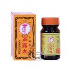 Japan Trumpet Brand SEIROGAN Gastrointenstinal Pills 100 Tablets 喇叭牌正露丸100粒