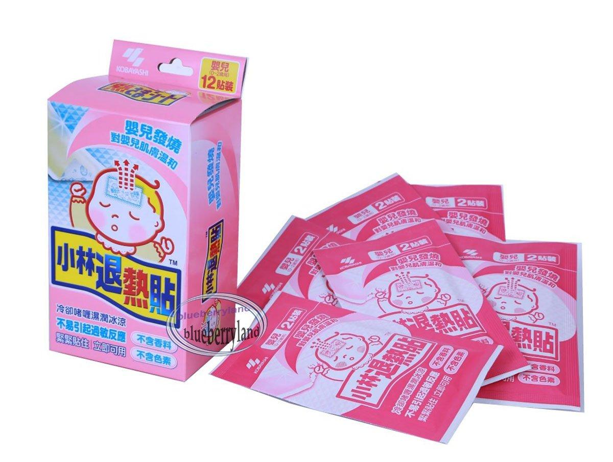 Japan KOBAYASHI Netsusama Sheet for Baby Babies 12 sheets  �� BB ��貼
