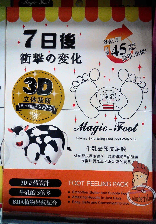Japan Magic Foot Milky Intense Exfoliating Foot Pad peeling pack skin care mask beauty ladies