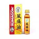Singapore Double Prawn Brand Rumagon Oil Liniment 28ml 雙蝦標風濕油