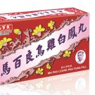Ma Pak Leung Pak Fung Pill ( Small Honey Pill ) 2 boxes 馬百良烏雞白鳳丸