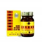 Beijing Tong Ren Tang Beijing Niu-Huang-Jie-Du-Pian 50 Pills Tablets 北京牛黃解毒片