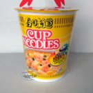 2 Pcs Nissin Cup Noodles Laksa flavor snacks lunch