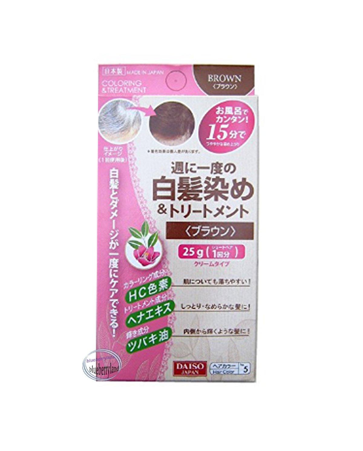 Japan Hair Coloring & Treatment 25g Brown