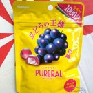 Japan Kabaya Pureral Kyoho Grape Gummy Gummi Candy Sweets snacks