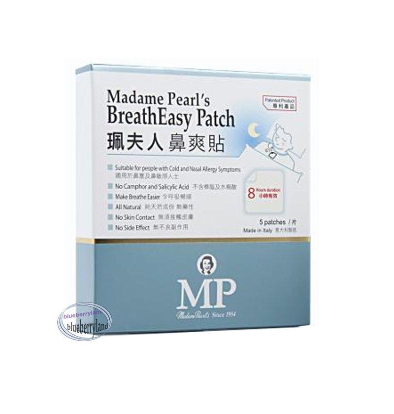 Madame Pearl's Breatheasy Patch 5 Pcs