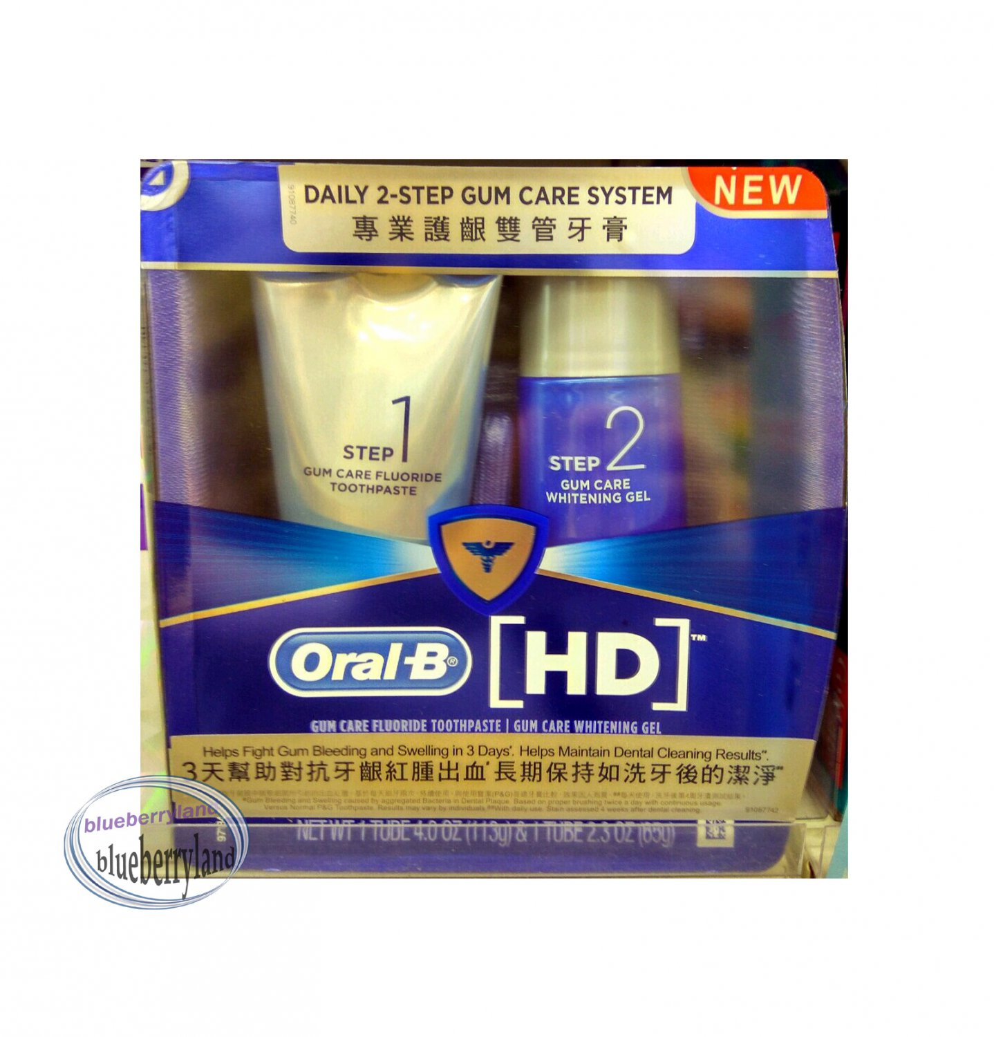 Oral-B HD Daily 2-Step Gum Care System Fluoride Toothpaste & Whitening Gel oral care