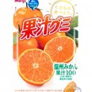 Japan Meiji Orange Flavor Fruit Juice Gummy Collagen sweet snack candy gummy