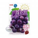 Japan Meiji Grape Flavor Fruit Juice Gummy Collagen sweet snack candy gummy 2 Pcs