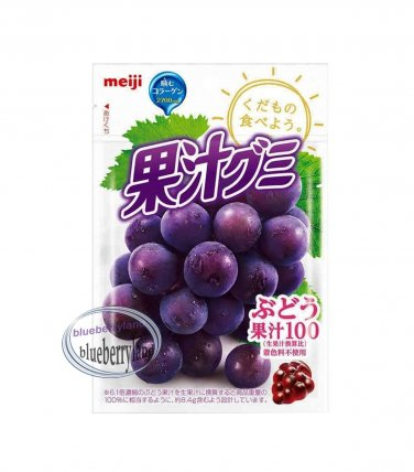 Japan Meiji Grape Flavor Fruit Juice Gummy Collagen sweet snack candy gummy 2 Pcs